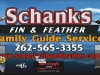 schanks-fin-and-feather-banner